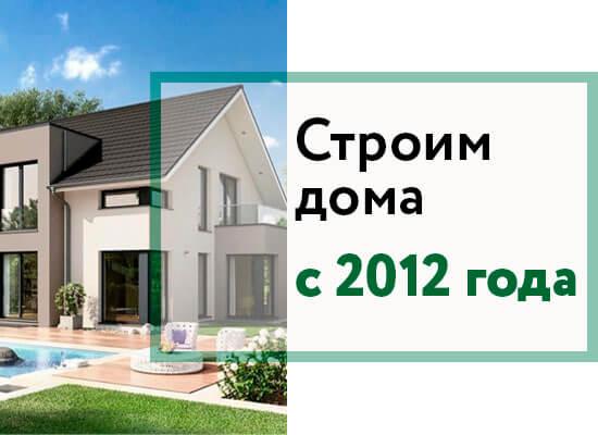 проектирование и строительство домов в Туле