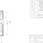 проект дома из кирпича SDn-905 3